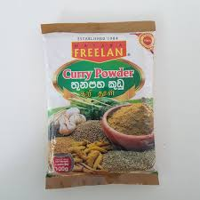None Roasted Curry Powder 原味咖哩調味 [ B2 ] 100g